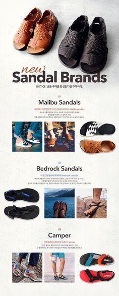 Sale Banner, Web Banner, Newsletter Design, Email Design, Web Design Inspiration, Layout Design, Designer Shoes, Branding Design, Shopping