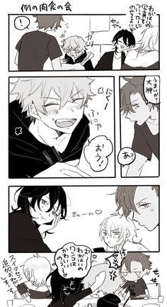 Knight, Anime Family, Comedy Anime, Animation, Art, Anime, Manga, Comics, Stars