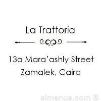 Cairo Restaurant, Menu Restaurant, Places To Go, Street, Roads