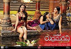 Rudhramadevi Movie  http://www.idlebing.com/gallery-view/rudhramadevi-movie-latest-posters/1716/1