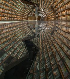 Yangzhou Zhongshuge cin kitap tuneli one cikan gorsel 3