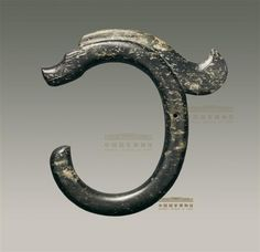 Jade dragon Neolithic, Hongshan Culture(6000-5000 BC) Height 26.3cm, Width 29.3cm Excavated in 1971 from Sanxingtalacun, Ongniud Banner, Inner Mongolia Autonomous Region