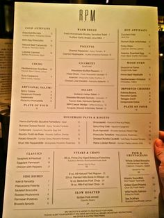 Menu at RPM Italian restaurant. This is a FANTASTIC restaurant with wonderful food - but make your reservations early! They're hard to come by!!