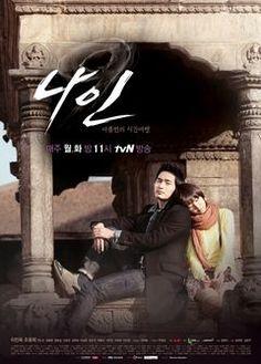나인: 아홉 번의 시간 여행/ Nine Time Travels  (Kdrama-2013) Lee Jin Wook as Park Sun Woo  Jo Yoon Hee as Joo Min Young