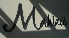 Buchstaben von PAULSBECK Buchstaben, Dekoration & Geschenke auf DaWanda.com