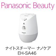 ナイトスチーマー ナノケア EH-SA46 | フェイスケア | Panasonic Beauty | Panasonic