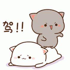 Jumping Gif, Cute Anime Cat, Chibi Cat, Cartoons Love, Cute Love Couple, Galaxy Painting, Cute Anime Character, Kawaii Drawings, Cute Gif