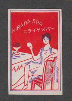 Old-Matchbox-label-Japan-Patriotic-AAAW141-Woman
