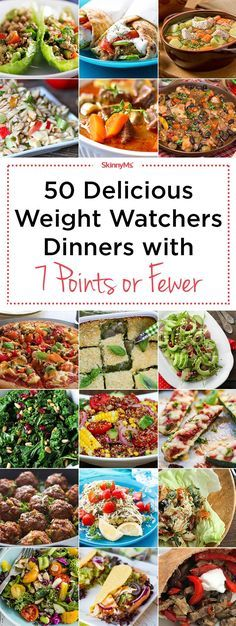Try these 50 Delicious Weight Watchers Dinners with 7 Points or Fewer! #ww #skinnyms #smartpoints