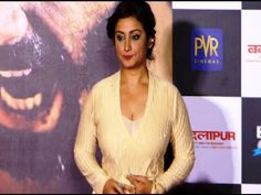 Divya Dutta in a very tight body fit dress at the teaser launch of movie BADLAPUR.