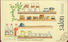 2015_02_17_salon_01_s 松江のカフェ salonさんの棚。  for this drawing I used : Faber castell polychromos Holbein artists colored pencils Moleskine sketchbook  © Belta(Mayumi Wakabayashi)