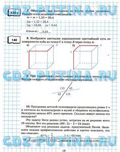 Инструкция по охране труда штукатура gurdpsychen  Инструкция по охране труда штукатура gurdpsychen discus and group