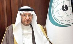 OIC's Islamic Solidarity Fund carries out 2,695 projects http://betiforexcom.livejournal.com/24373749.html  Author:RODOLFO C. ESTIMO JR.Fri, 2017-06-02 03:00ID:1496360789852180200RIYADH: The Islamic Solidarity Fund (ISF) of the Organization of Islamic Cooperation (OIC) has announced that 2,695 projects have been approved and executed since its establishment in 1974. OIC Secretary-General Yousef Al-Othaimeen lauded the ongoing generous voluntary contributions of the Kingdom, the UAE and…