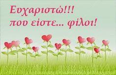 Σας ευχαριστώ!!! Για τις ευχές σας Ευχαριστώ πολύ.  Αγάπη, υγεία, ευτυχία, θετική ενέργεια και αισιοδοξία στη ζωή σας!!!