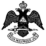 "Freemasonry - The Worship of Lucifer, SATAN (Part 2 of 5): This article (page) concentrates on Masonic symbols. Occultists put enormous emphasis on communicating through symbols with other members while hiding the truth from initiates and the ""profane"", i.e. people who are not members."