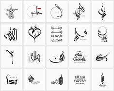 Modern Arabic Calligraphy By eje Studio® | by EBRAHIM JAFFAR.