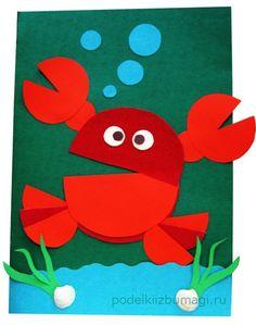 Для детей | 2 547 фотографий | ВКонтакте Summer Crafts For Kids, Paper Crafts For Kids, Preschool Crafts, Diy For Kids, Sea Crafts, Fish Crafts, Diy Crafts For Gifts, Middle School Crafts, Holiday Homework