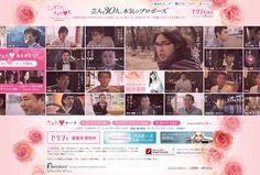芸人30人、本気のプロポーズ  http://zexy-20th-anniversary.jp/