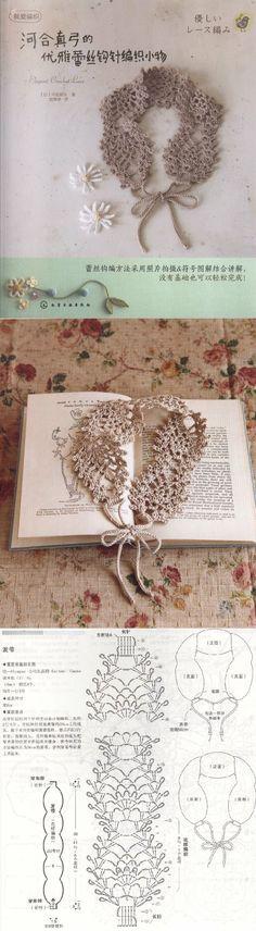 너무 예쀼리한 자료가 많네요~♥ 함께 봐요~~~! Crochet Chart, Crochet Stitches, Knit Crochet, Crochet Collar, Crochet Jacket, Crochet Designs, Crochet Patterns, Poncho, Crochet Books