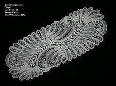 Crochet Flower Tutorial, Crochet Flower Patterns, Lace Patterns, Crochet Motif, Crochet Doilies, Crochet Flowers, Crochet Stitches, Dress Patterns, Russian Crochet