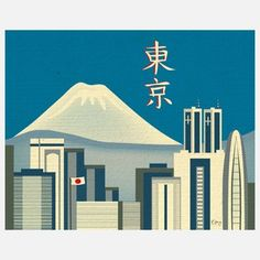 Tokyo Print, $22 by Karen Young, Owner and Artist, Loose Petals, now featured on Fab.