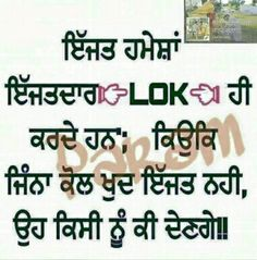 330 Best Punjabi Quote Images Hindi Quotes Quotes Best Quotes