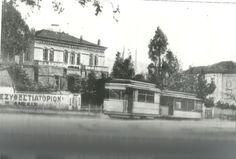 Τέρμα Αμπελοκήπων, τη δεκαετία του '20. Διακρίνουμε το τραμ που εξυπηρετούσε τη περιοχή και εστιατόριο ¨Ανεσις¨.