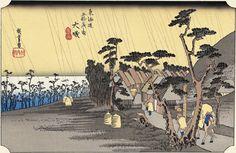 歌川広重「大磯虎ヶ雨」