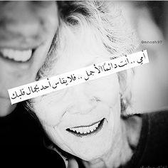 امي ♡