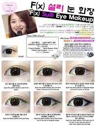 Znalezione obrazy dla zapytania korean makeup