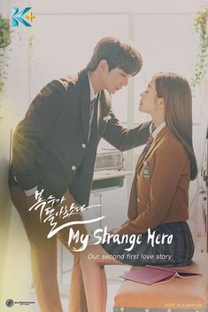Alitex The Girl With Big Dreams: MY strange Hero (복수가 돌아왔다) Revi. Korean Drama Romance, Korean Drama Best, Watch Korean Drama, Korean Drama Quotes, Korean Drama Movies, Korean Actors, Drama Funny, Drama Memes, Drama Tv Shows