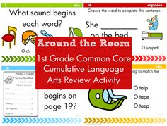 "1st Grade Common Core Cumulative Language Arts Review Activity. This is SO fun to do in an ""around the room"" style activity as the kids move around with their clipboards. Come see how we use it. $ http://www.secondstorywindow.net/home/2013/04/1st-grade-cumulative-around-the-room-language-arts-review.html"