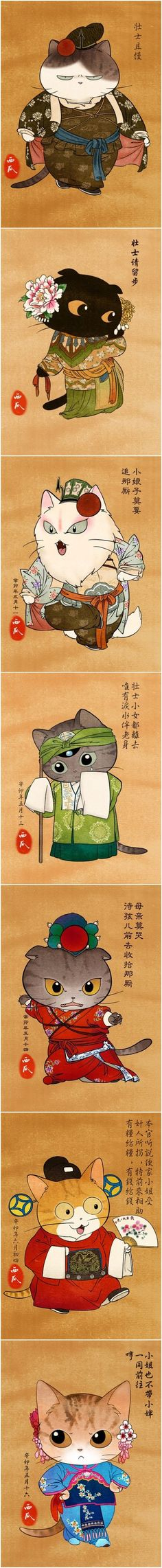 Sooooo cute, kitties in traditional Chinese opera costums...XD