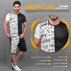 c Mandela Art, Life App, Shutter, Hats For Men, Mens Fashion, Lifestyle, Casual, Mens Tops, T Shirt