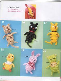 crocheted cat, duck, frog, rabbit pattern, amigurumi pattern by LibraryPatterns