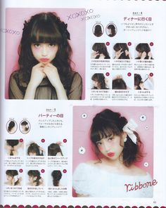 ♛ // emiii-chan: My Sweet Hair hairstyles → Risa...