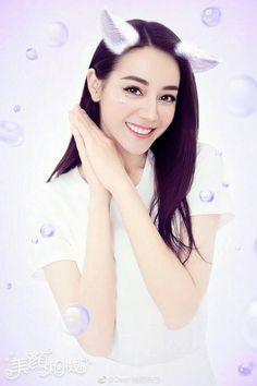 Đọc Địch Lệ Nhiệt Ba Chibi (4) từ truyện [Fanart] Ảnh đẹp của kieuky238 (Kiều Kiều (Ria)) với 16 lượt đọc. fanar... Chinese Model, Chinese Actress, Asian Beauty, Disney, Queens, Alice, Victoria, Fan Art, Actresses