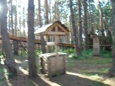 Где снимали Дом-2. Лобное место есть и в нашем городе:)