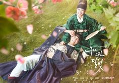 Romance by sunlight in Moonlight Drawn By Clouds » Dramabeans Korean drama recaps