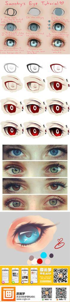 【作画教程】眼睛的绘画技巧教材!非常给力...