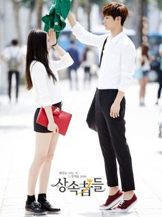 Kim Woo-bin and Park Shin-hye's first meeting in Heirs Heirs Korean Drama, Korean Drama Movies, The Heirs, Korean Dramas, Krystal Jung, Kim Woo Bin, Korean Celebrities, Korean Actors, Kdrama