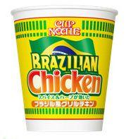 日清カップヌードル ブラジリアンチキンヌードル 1ケース(20食入)【楽天市場】