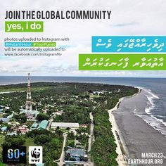 Image by @instagram_mv who is encouraging everyone in the #Maldives to upload their #EarthHour Instagram images using the hash-tag #MVEarthHour! How cool is that? Earth Hour 2013 is taking place in more than 150 countries and territories this Saturday, March 23 at 8:30PM.