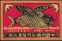 Leehing & Co, Kobe japan