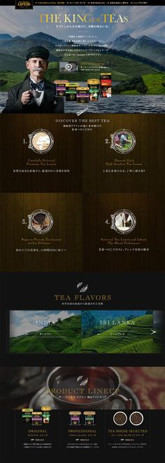THE KING OF TEAS
