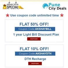 Flat 50% discount on light bill discount plan