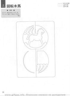 Keiko Nakazawi - Happy hand-made 3D pop-up card - Filigran Dekor - Picasa Web Albums
