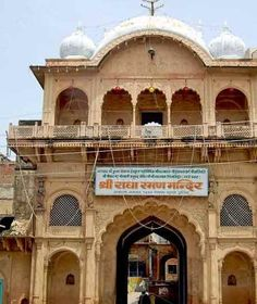Best Places To Visit In Mathura And Vrindavan: Shri Shri Radha Raman Temple Mandir Design, Dev Ji, Early Modern Period, Hindu Temple, Hare Krishna, Hinduism, India Travel, Deities, Cool Places To Visit