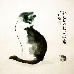 """My cat Chin sumi-e"" by DeepRed1981 on deviantART"