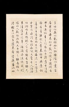 An album of ten leaves. Length: 11 in. Width: 9 in. each. PROVENANCE: Collection of Zhang Daqian. Collection of Li Shunhua.